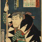 Actors, Toyokuni III, 1859, Park West Gallery, Japanese Woodcut prints