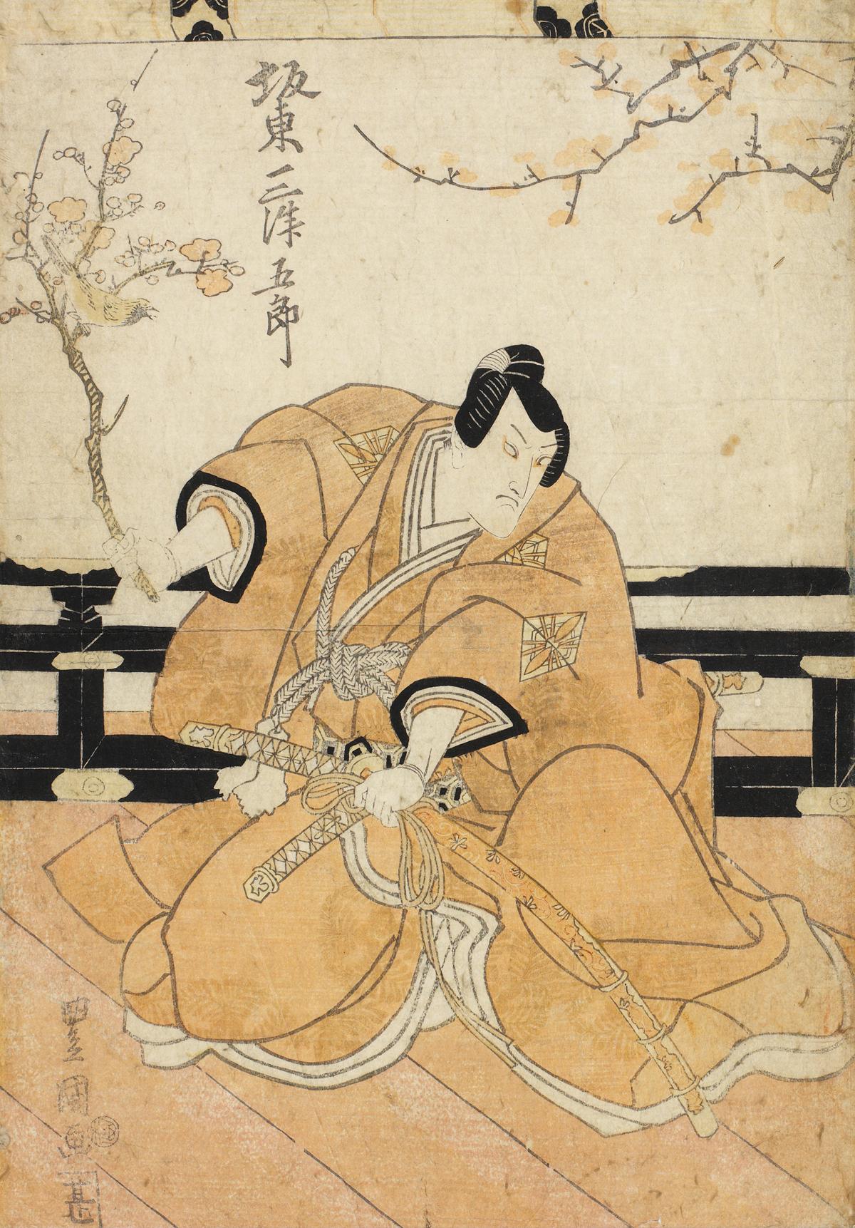Actors 1815 Toyokuni Japanese Woodcut Prints Park West Gallery