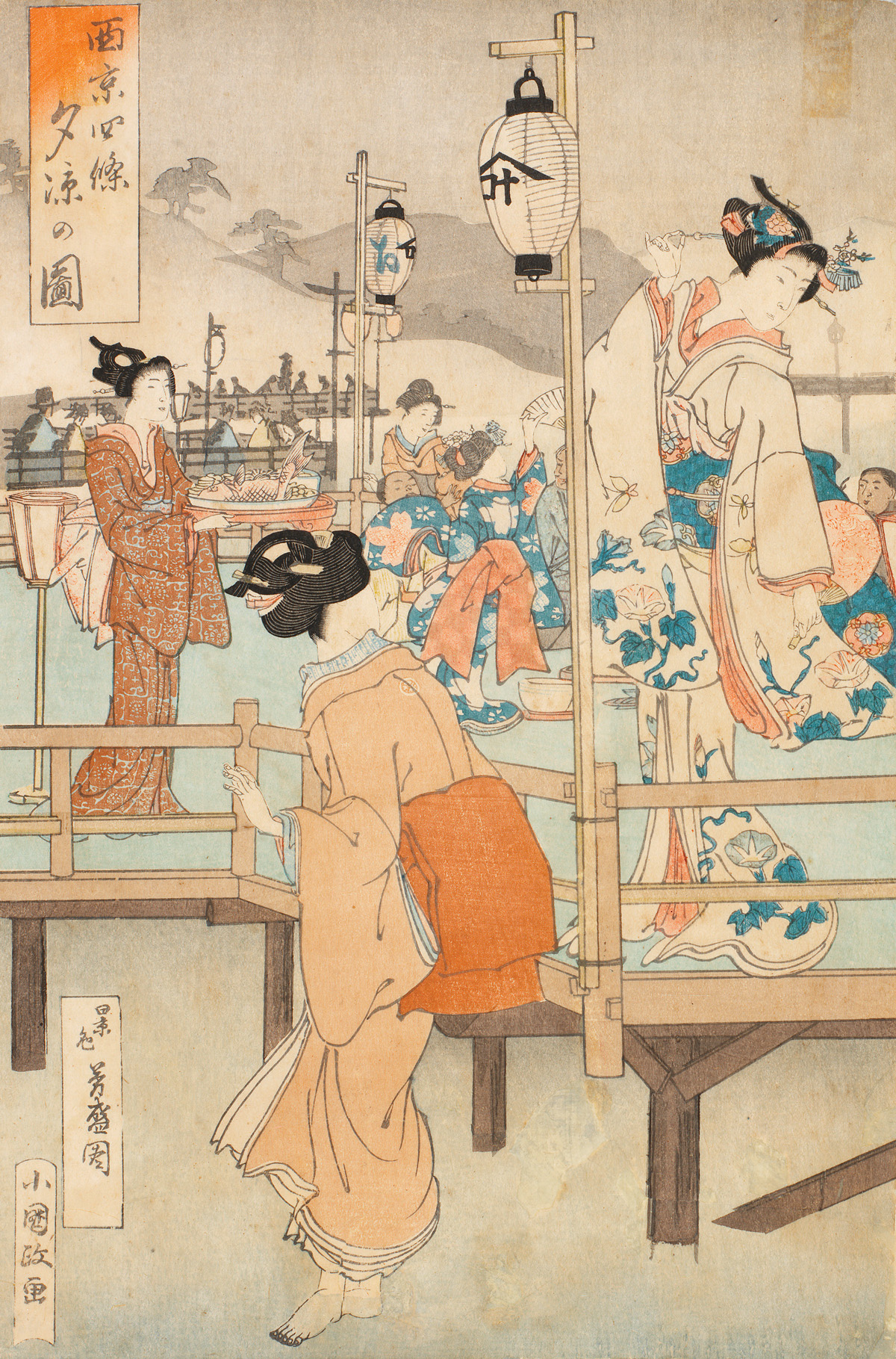 the ukiyo e wood block print during the edo period essay The floating world of edo japan the evolution of ukiyo-e and woodblock prints during japan's edo period (1615–1868.