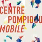 Centre Pompidou Mobile, Yaacov Agam, Park West Gallery