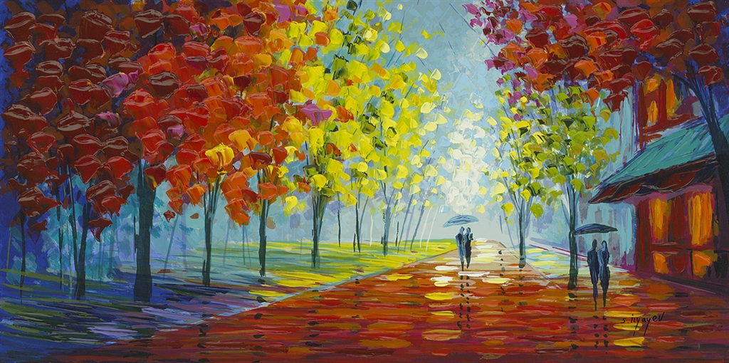 """A Stroll Through the Park"" (2014), Slava Ilyayev"