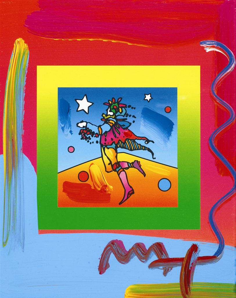 """Star Catcher on Blends"" (2005)"