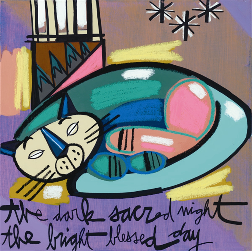 """""""The Bright Blessed Day"""" (2015), Lebo"""