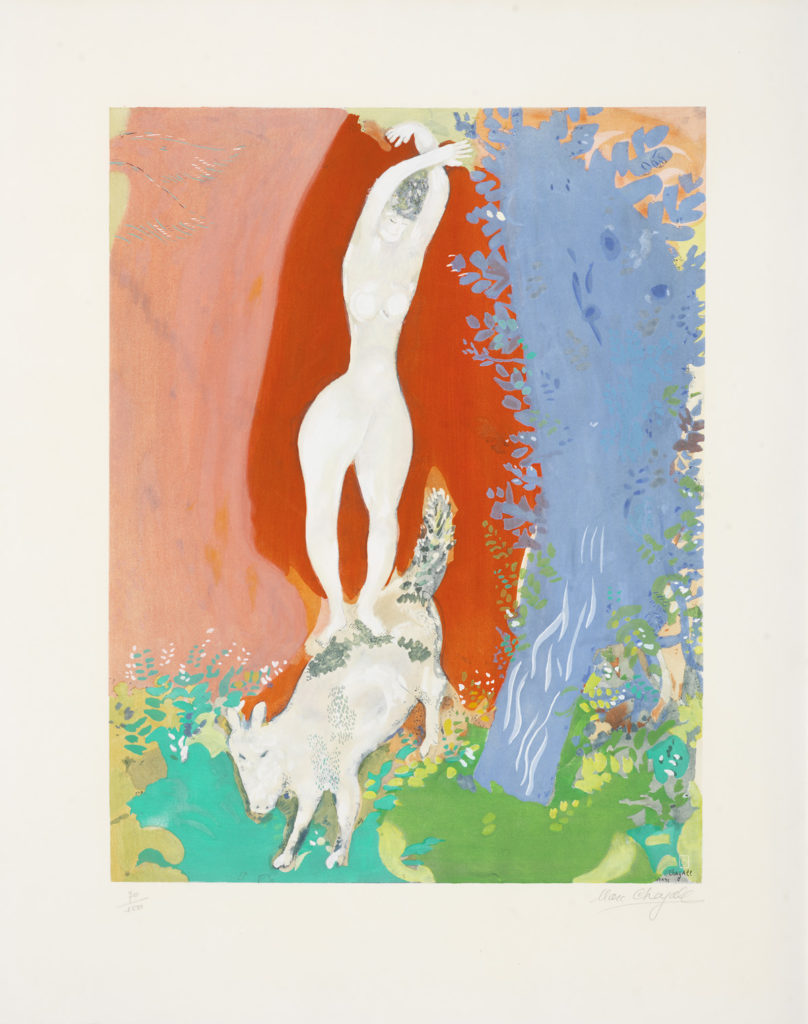 Chagall, Marc (after) Femme de Cirque 1960 Park West Gallery