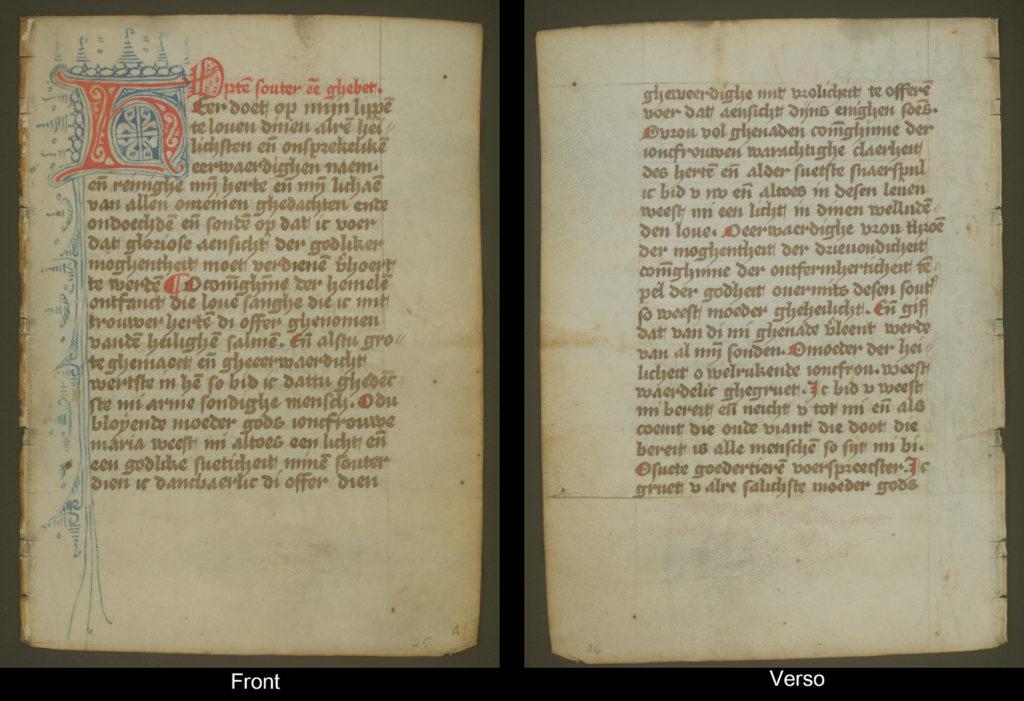 Illuminated manuscript. Psalter Leaf (1501)