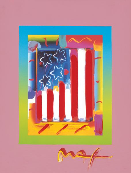 Flag with Heart on Blends - Vertical Peter Max Park West Gallery