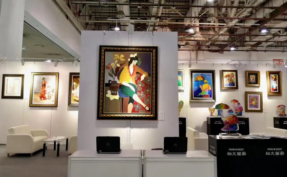 Park West Gallery Art Amoy