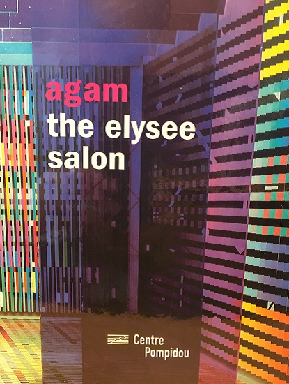 """Agam: The Elysee Salon"" art book"
