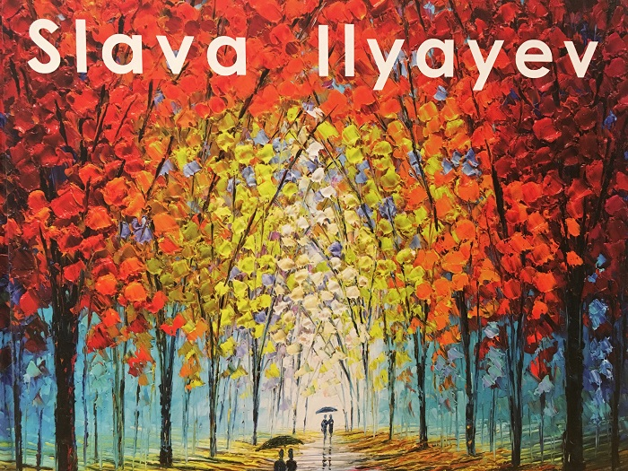 """Slava Ilyayev"" by artist Slava Ilyayev, Park West Gallery art book"