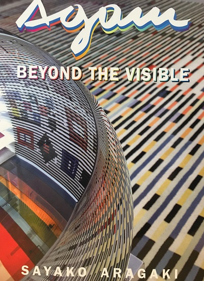 """""""Agam: Beyond the Visible"""" art book"""