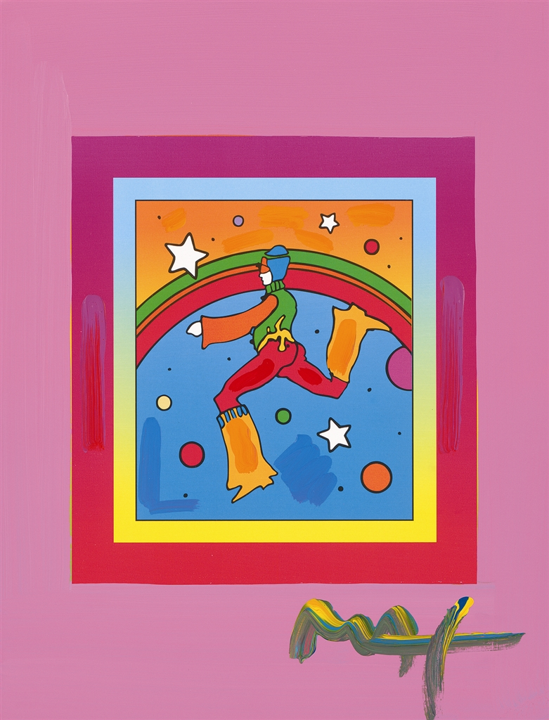 "Peter Max Cosmic Art. ""Cosmic Jumper Detail on Blends"" (2005), Peter Max."