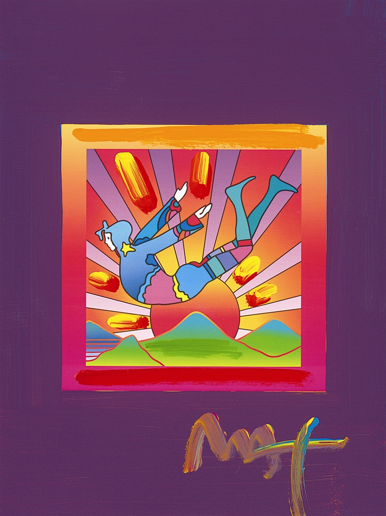 """Peter Max Cosmic Art. """"Cosmic Flyer with Sun on Blends"""" (2005), Peter Max."""