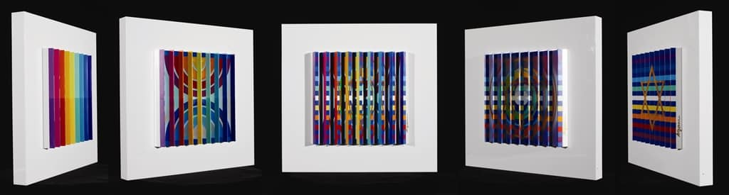 """A series of photographs showing how Yaacov Agam's art changes as the viewer moves past it. The work featured here is a polymorph relief titled """"Visual Prayer for Peace, Hope and Tolerance - The Star of David, Gold."""""""