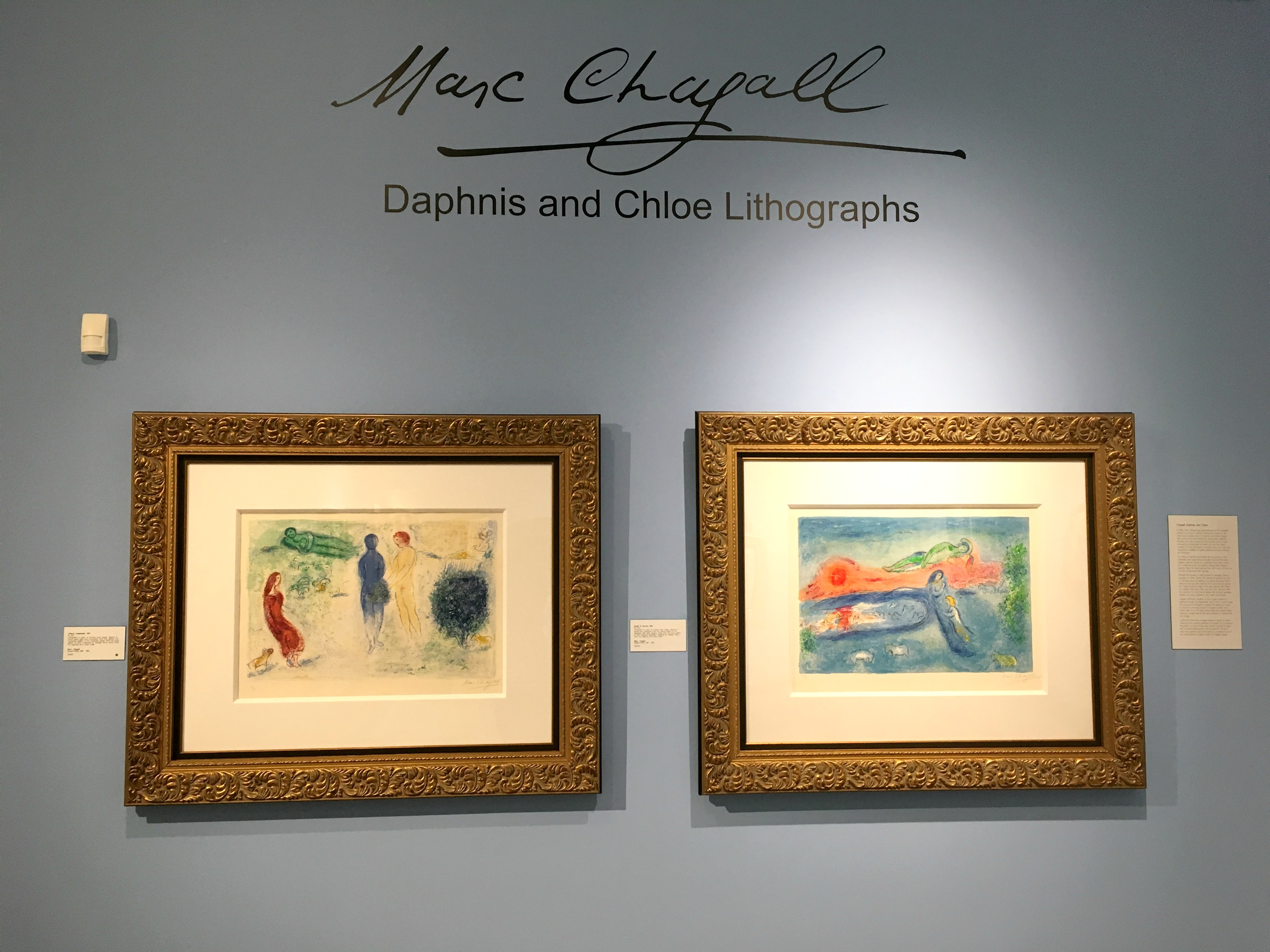 The Marc Chagall gallery at Park West Museum.