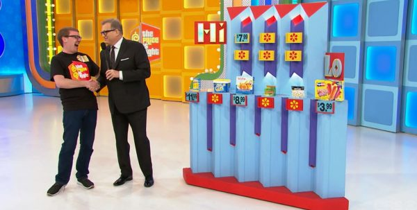 Price is Right Park West