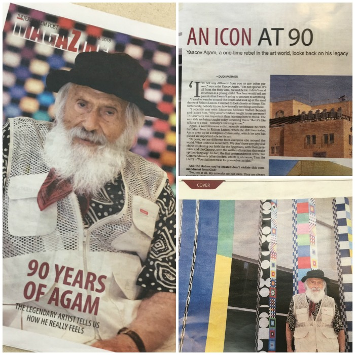 The Agam cover story in the June 8, 2018 edition of the Jerusalem Post Magazine