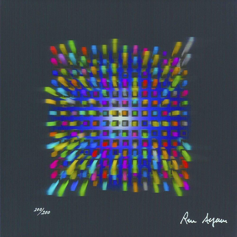 Ron Agam Park West Gallery