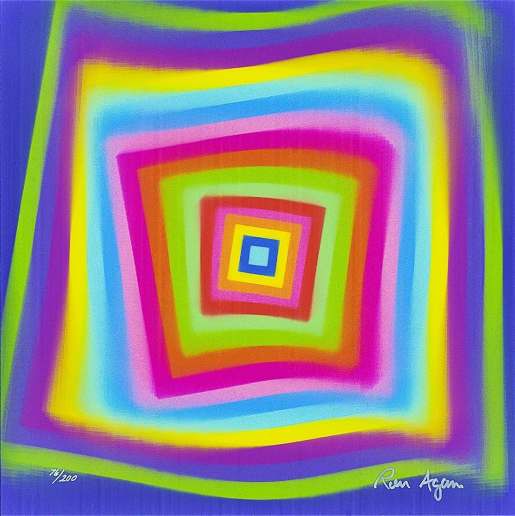 """Kinetic Square"" (2018), Ron Agam"